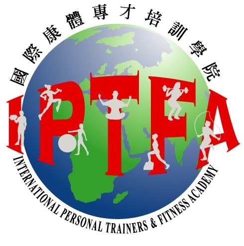 Iptfa